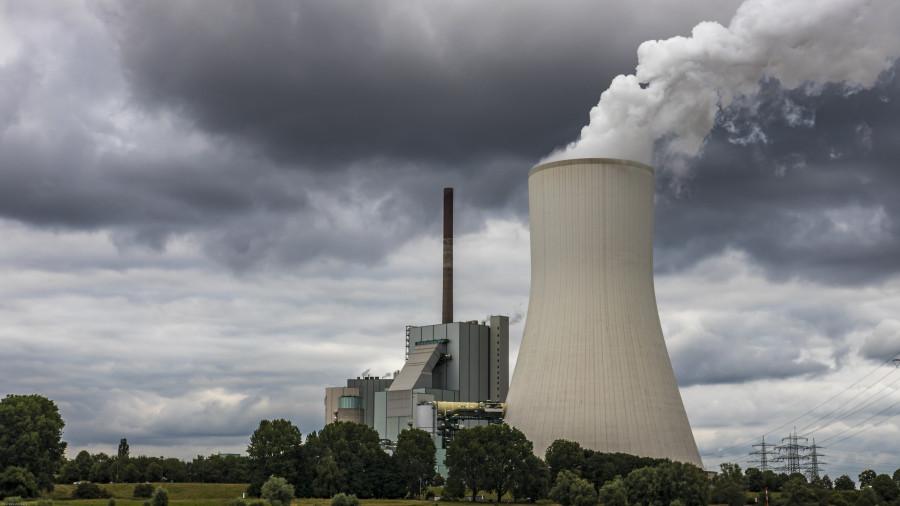 Chladící věž elektrárny